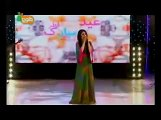 Ghazal Sadat - Azizam New  SONG 2011