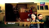 Masoom Episode 82 on ARY Zindagi in High Quality 6th March 2015
