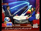 News Lounge 07 March 2015