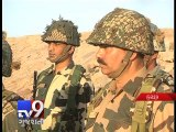 How is the Border Security Force gearing up to face such challenges?, Kutch - Tv9 Gujarati