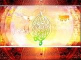 Surah Al-Balad This Country  Al-Sudais _ Al-Shuraim Holy quran
