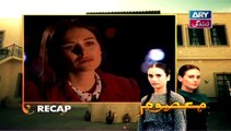 Masoom Episode 83 on ARY Zindagi in High Quality 7th March 2015