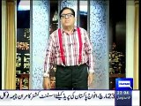 Hasb-e-Haal - 8th March 2015
