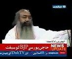 Muslims Are Not Terorist Says Hindu Guru Defending Muslims Hindi / Urdu