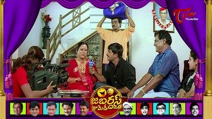 Jabardasth Comedy Scenes 15 | Hilarious Telugu Comedy Scenes Back to Back