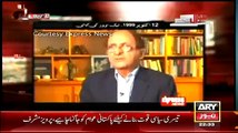 What Political Parties Head and Prominent Analysts say about Nawaz Sharif Decision of not allowing Musharraf to Land