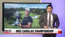Dustin Johnson earns first win at Cadillac Championship since return to golf
