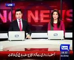 Karachi: Anti-terror raids cell, 8-terrorists arrested in Itehaad Town