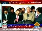 PPP Leaders meets MQM delegation discuss senate polls & future political scenario
