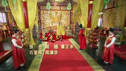 隋唐英雄5 第32集 Heros in Sui Tang Dynasties 5 Ep32