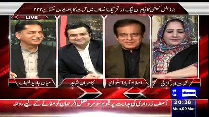 Intensive Fight Between Nighat Orakzai(PPP) & Shibli Faraz(PTI) In A Live Show