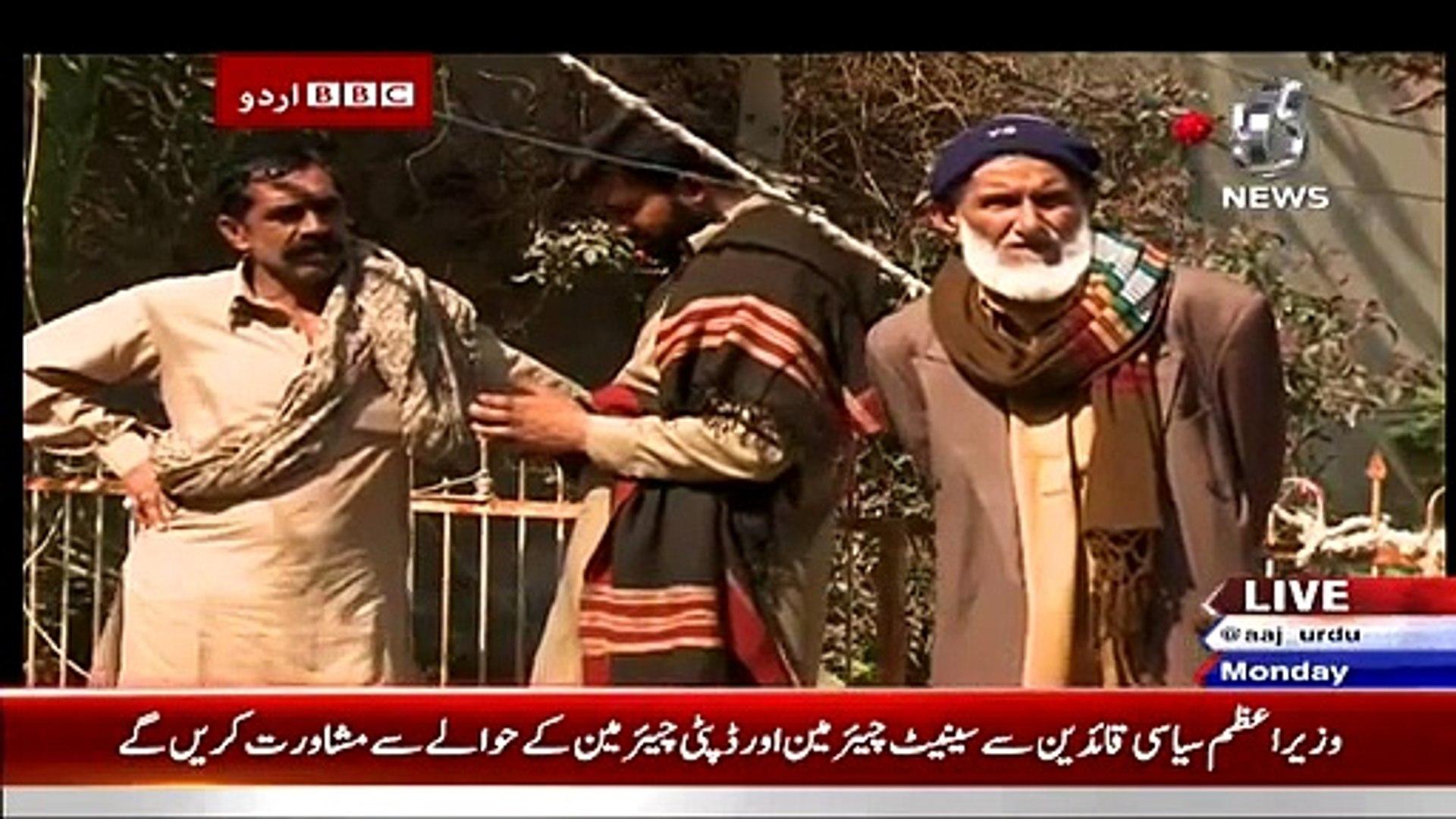 Bbc Urdu Sairbeen On Aaj News – 9th March 2015 On Aaj News