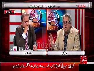 Amir Mateen tells few interesting stories of Iftikhar Chaudhry as CJP