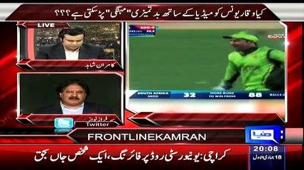 How Sarfaraz was selected In SouthAfrica Match Sarfaraz Nawaz Reveals The Inside Story
