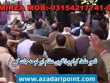 Zakir Muntazir Mehdi 6 Safar 1434 Shekhupura Jalsa Bani Zakir Imran Jafri