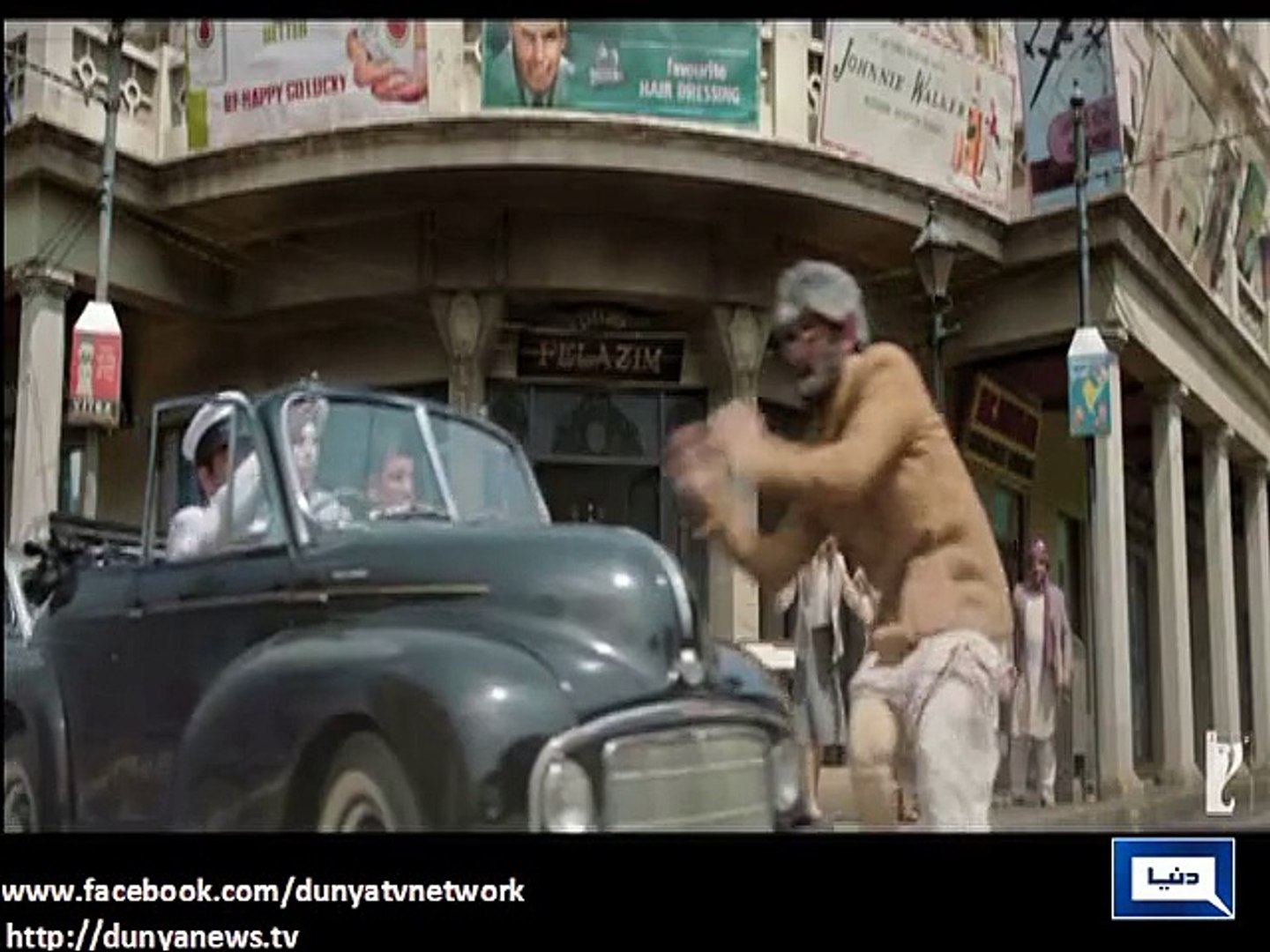 Dunya News-Detective Byomkesh Bakshy! Trailer: Masked Man Catches Attention