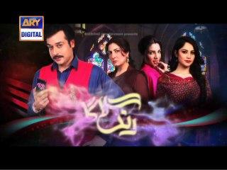 Rang Laaga - ARY (Aashiq Hussain)