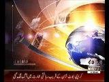 Waqtnews Headlines 11:00 AM 10 March 2015