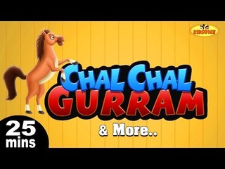 Chal Chal Gurram & More Telugu Nursery 3D Rhymes | 25 Minutes Compilation from KidsOne