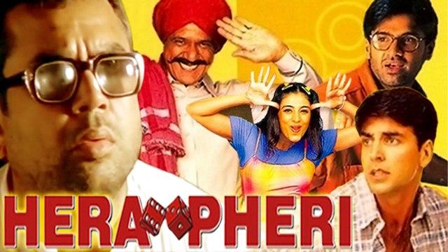 Hera Pheri 2000 | Full Movie | Akshay Kumar, Paresh Rawal, Sunil Shetty, Tabu, Om Puri
