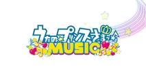 Uta no Prince sama : Music 3 - Teaser officiel