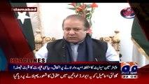 Aaj Shahzeb Khanzada Kay Sath (10-03-2015)