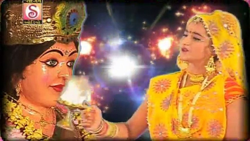 Dasa Maa Ni Aarti Das Avtar Ni Aarti Dashamaa Ne Sandesh Kamlesh Barot Lokdhun Gujarati
