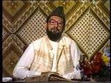 Lafz Muhammad (pbuh) awr us ky Maani wa Maarif (Fahm-ul-Quran) by Dr Tahir-ul-Qadri - VCD # 2033 - 1987-04-14