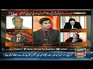 A Short Video Clip That Exposes the Hypocrisy of Nawaz Sharif