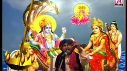 Katha Halo Dasama Na Dhame Tenruda Game Kamlesh Barot - Abhita Patel Lokdhun Gujarati