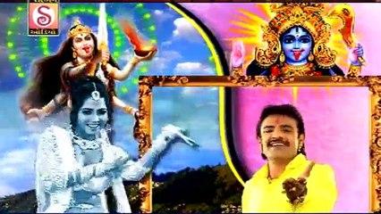 Liluda Van Piduda Vanma Mavtar Madjo To Mahakali Jeva Madjo Rakesh Barot Lokdhun Gujarati