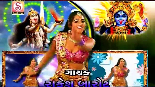 Ganpati Aayo Pavagdh Maa Mahakali Ne Sandesh Kamlesh Barot - Asha