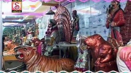 Mane Sid Ne Satavo Tame Gadhi Re Gadhi Baba Dev No Jay Jay Kar Kamlesh Barot - Abhita Patel Lok