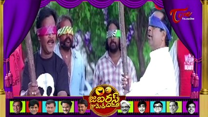 Jabardasth Comedy Scenes 17 | Hilarious Telugu Comedy Scenes Back to Back