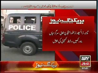 MQM Announces Countrywide Protest Against Rangers Operation At Nine Zero
