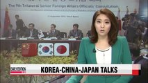 Senior foreign affairs officials from Korea, China and Japan to meet for talks in Seoul