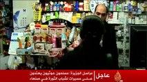الجزيرة | تحت المجهر - لبنان: ثقافة الفساد