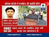 PM Manmohan Singh summoned
