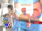 Real life Bunty and Babli arrested for cheating - Tv9 Gujarati