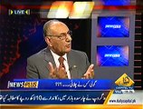 News Plus On Capital Tv ~ 11th March 2015 - Pakistani Talk Shows - Live Pak News