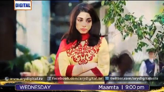 Maamta OST Title Song Full Video New Drama ARY Digital