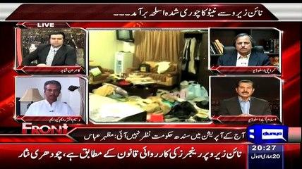 Anchor Kamran Shahid And Shahid Latif Trying To Trap Wasim Bari