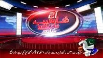 Aaj Shahzaib Khanzada Ke Saath ~ 11th March 2015 - Pakistani Talk Shows - Live Pak News