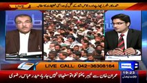 Nuqta e Nazar - 12 March 2015 - 27 MQM Workers Arrested In Nine Zero Raid Presented In ATC