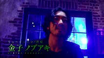 Bloodborne - Spot giapponese con Nobuaki Kaneko