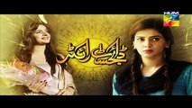 Digest Writer Episode 15 Full on Hum Tv Digest Writer Drama