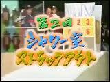 Japanese gameshow  SEXY CRAZY JAPANESE GAME SHOW MAI DIRE BANZAI