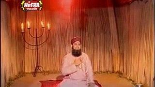 Pegham Saba Layi Hai by Owais Raza Qadri