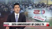 Korean cable TV marks 20 year, Arirang TV awarded for visual graphic