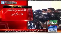 If Judicial Commission Will Not Be Formed Then Azadi Bus Will Be On Roads (March 09, 2015)